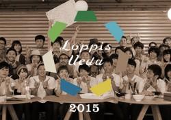 loppis02