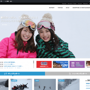 Snownavi|白馬のスキー場、登山、観光、宿泊