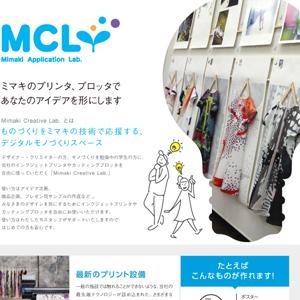 MCL_リーフレット_0921