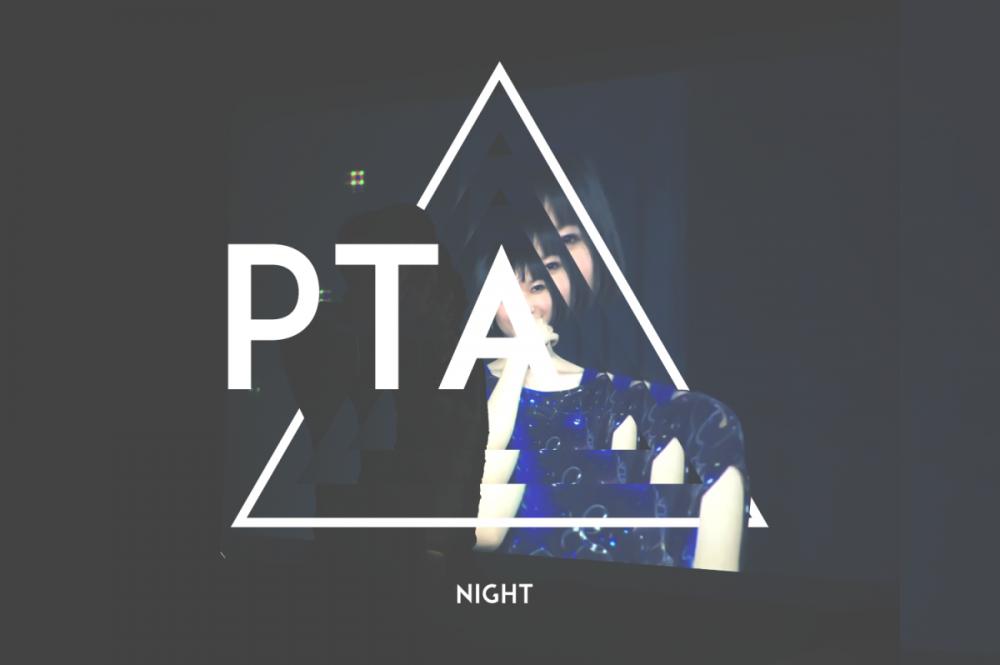 pta_night02