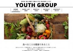 youth-eye