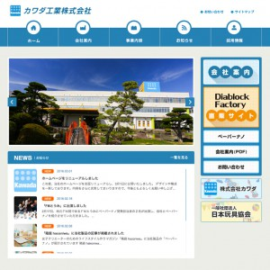 blog-img01
