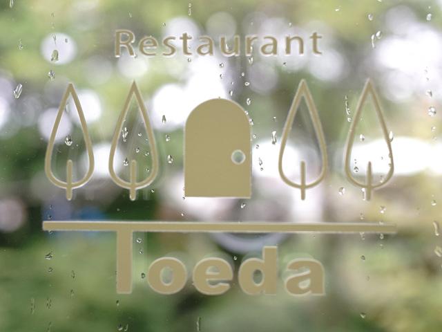 toeda03