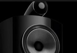 audiocore_i