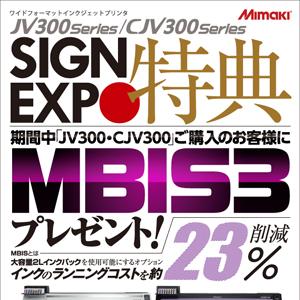 JV300-CJV300リーフレット_ol