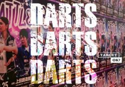 darts_i