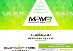 MPM3_DB70001-01