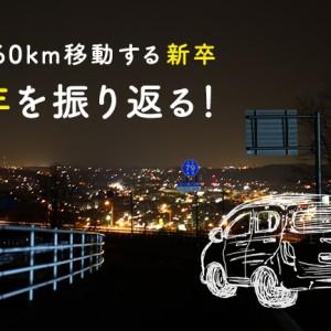 170331_makino_title