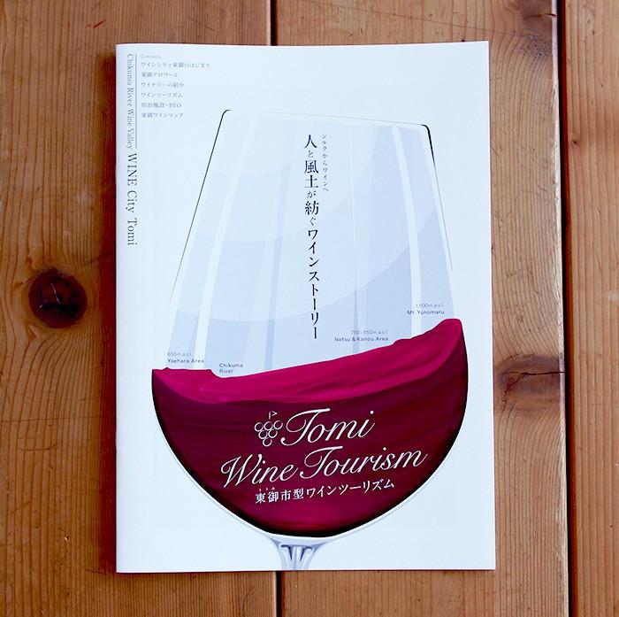 tomi_winetour_01