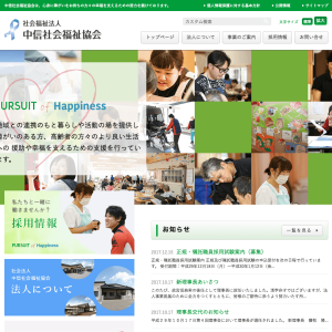chushin-sws01