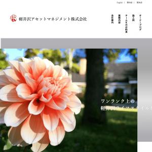 karuizawa-asset01