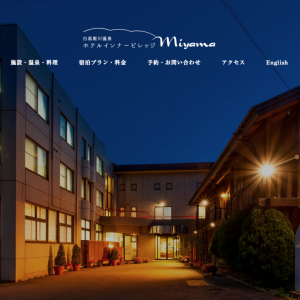 miyama01