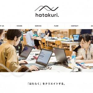 hatakuri01