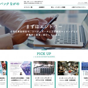 jinzaibank01