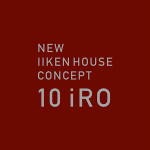 IIKENHOUSEサイト